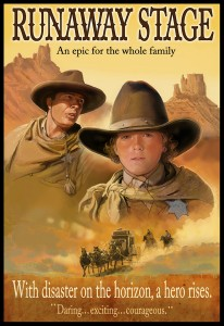 Illustration, movie poster, Utah illustrator Sean Sullivan.